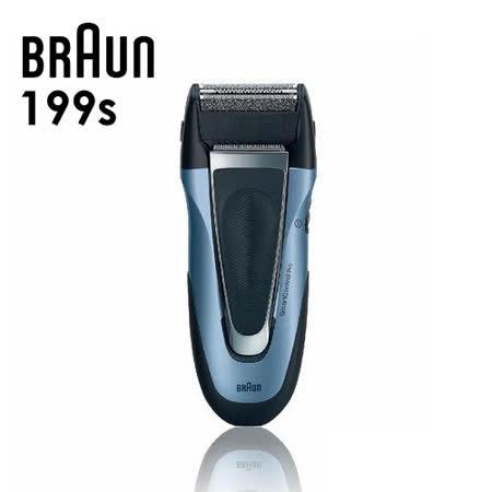 ▼德國百靈BRAUN-1系列舒滑電鬍刀199s