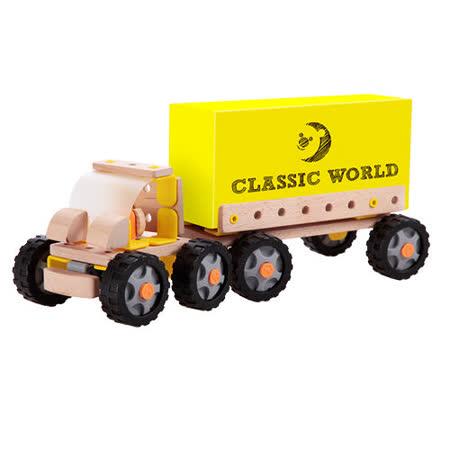 德國classic world木製貨櫃玩具車(腦力激盪系列)