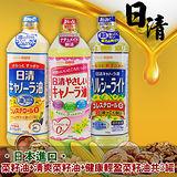 『日本進口』日清《菜籽油+清爽菜籽油+健康輕盈菜籽油》共3罐