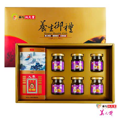 【華陀扶元堂】養生御禮B(高麗蔘沖泡包10入+冰糖燕窩6瓶)x1