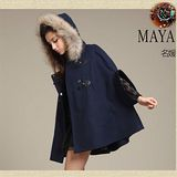 【Maya 名媛】(S~L)秋冬斗篷連帽外套 呢絨綿料 貴氣俏麗風格-藍色