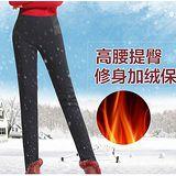 【Maya 名媛】 (s-3xl)冬季綿絨內裡輕柔保暖高彈性立體全彈側面腰設計 修長款長褲 小腳褲-黑色
