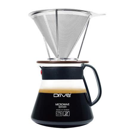 Driver不鏽鋼咖啡環保濾杯禮盒組濾網+承架+玻璃壺免用咖啡濾紙