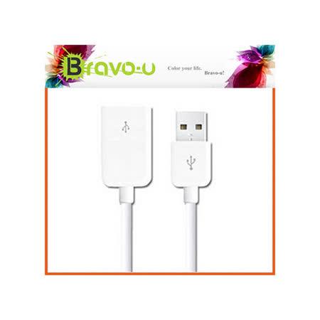 Bravo-u USB 延長線