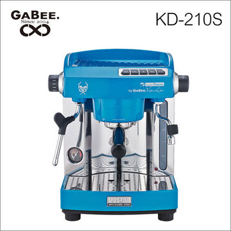 GABEE. KD-210S義式半自動咖啡機(藍色) 110V (HG0959BU)