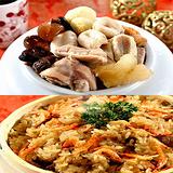 【愛上新鮮】台灣味美食~頂級佛跳牆+櫻花蝦米糕