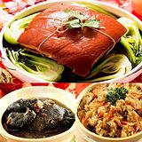 【愛上新鮮】傳統台灣味美食~東坡肉+黑蒜頭養身雞+櫻花蝦米糕