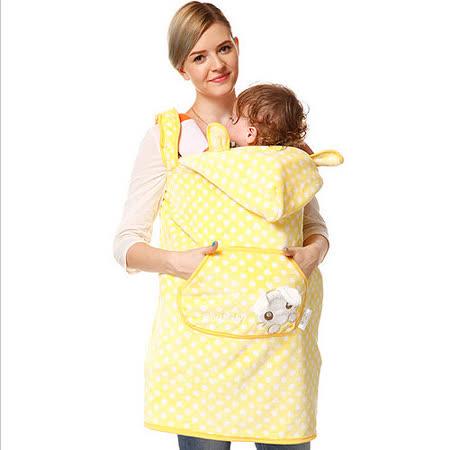 嬰兒背帶保暖披風(圓點黃色)