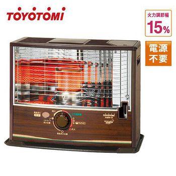 日本製 TOYOTOMI RS-D30D 傳統型煤油爐 / 咖啡色 (送電動加油槍)
