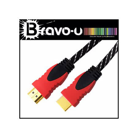 Bravo-u 尼龍編織 HDMI to HDMI 傳輸線 支援3D