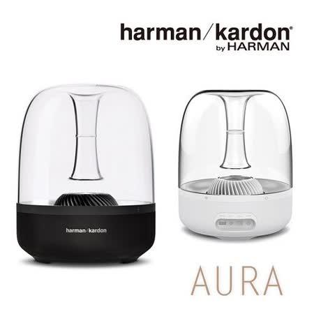 【Harman Kardon】Aura 全方位立體聲頂級無線藍牙音響