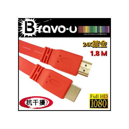 HDMI to HDMI 1.8M-繽紛炫彩影音傳輸超扁線