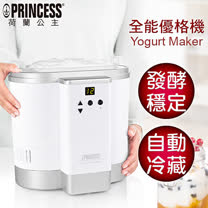 《PRINCESS》荷蘭公主冷藏優格機-白色(493901-W)