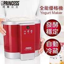 《PRINCESS》荷蘭公主冷藏優格機-紅色(493901)贈優格桶