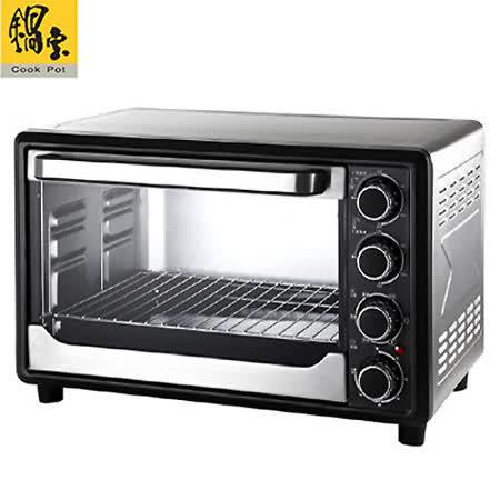 鍋寶33L雙溫控不鏽鋼旋風烤箱 OV-3300-D
