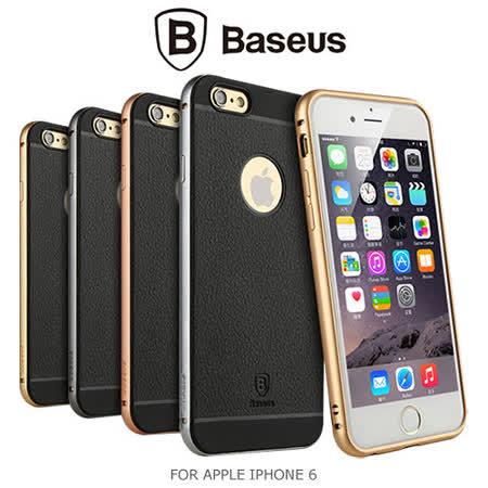 BASEUS 倍思 APPLE iPhone 6/6s 4.7吋 鉑士Pro系列 金屬邊框TPU背蓋