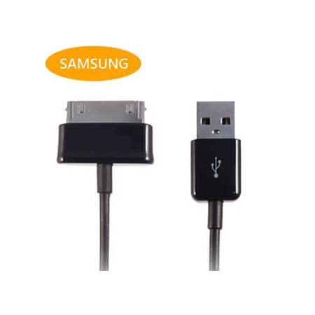 三星 SAMSUNG TAB P1000/P5100 平板電腦專用充電傳輸線