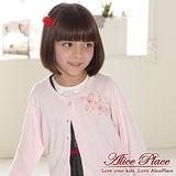 【Alice Place】粉紅立體花朵毛織外套