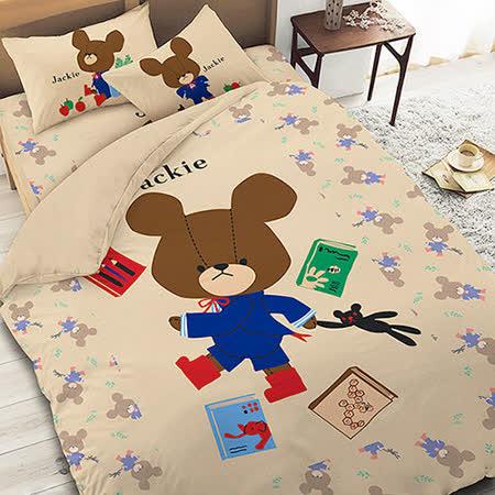 【享夢城堡】小熊學校 讀書樂系列-雙人四件式床包兩用被組(綠&卡其)