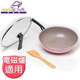 【Mama Cook】綻粉陶瓷不沾炒鍋32cm(可用電磁爐)