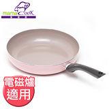 【Mama Cook】綻粉陶瓷不沾平煎鍋26cm(可用電磁爐)