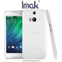 IMAK HTC Butterfly 2 羽翼II水晶保護殼