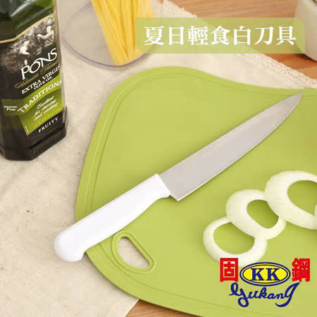固鋼 - 7吋不鏽鋼刀輕食白刀具