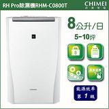 CHIMEI奇美 RH Pro 8L除濕機 RHM-C0800T