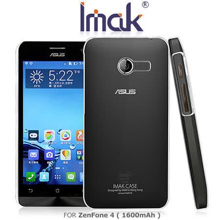 IMAK Asus ZenFone 4 (1600mAh)4吋 A400CG 羽翼II水晶保護殼