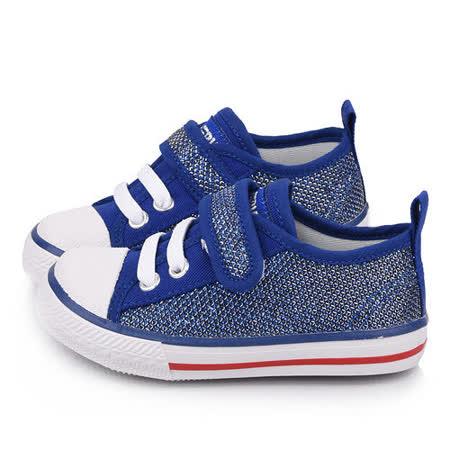 童鞋城堡-二等兵 中小童 晶鑽拼接帆布鞋3909-藍