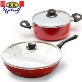 【固鋼】紅色法拉利白陶瓷不沾深炒湯鍋組32cm+20cm