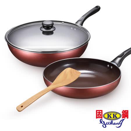 【固鋼】褐牙陶瓷不沾鍋具雙鍋4件組-炒鍋+平底鍋