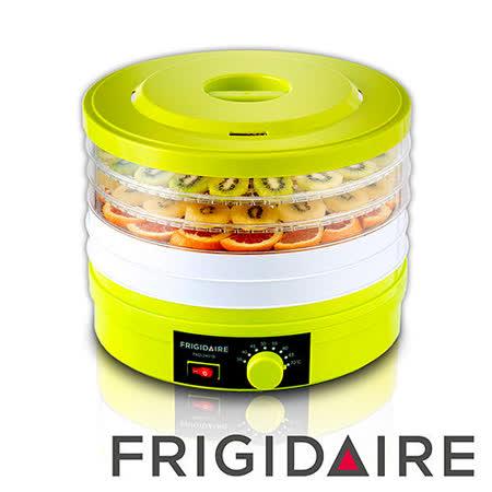 美國富及第Frigidaire 低溫乾燥健康乾果機 恆溫設計 FKD-2451B