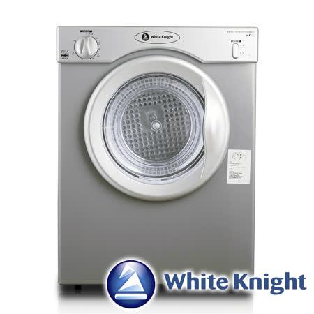「享購物金再折抵」White Knight 3kg滾筒乾衣機 銀灰 英國原裝 福利品(贈基本安裝)