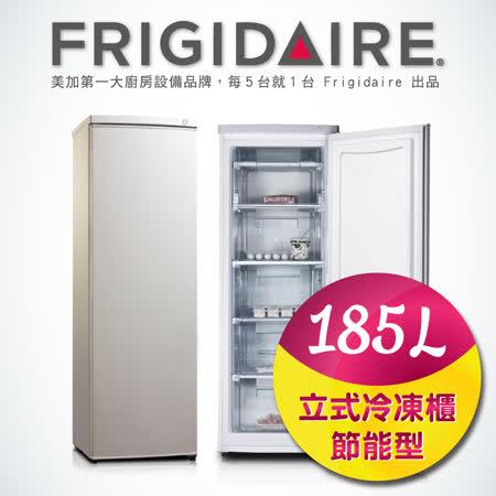 美國富及第Frigidaire 185L立式冷凍櫃 節能型 FRT-1851MZ