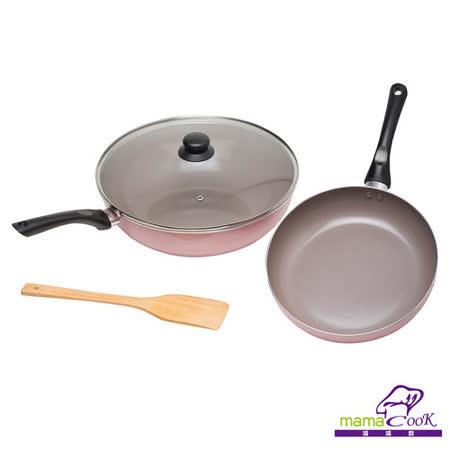 【義大利Mama Cook】綻粉陶瓷不沾鍋具組30cm+24cm