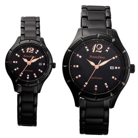 Roven Dino羅梵迪諾  典雅愛戀晶鑽日期顯示對錶-黑金