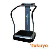 TOKUYO美體運動機TS-808AA