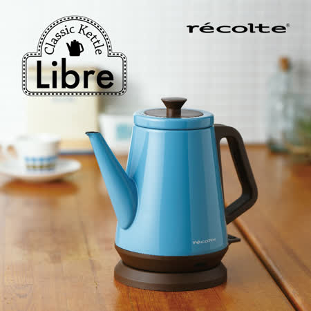 recolte 日本麗克特 Libre 經典快煮壺-土耳其藍