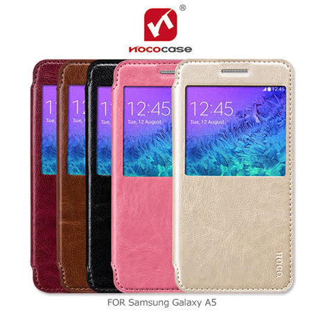 HOCO Samsung Galaxy A5 復古經典系列 智能側翻皮套