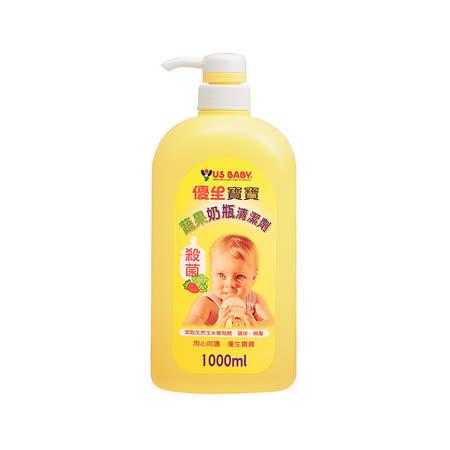 優生寶寶蔬果奶瓶清潔劑