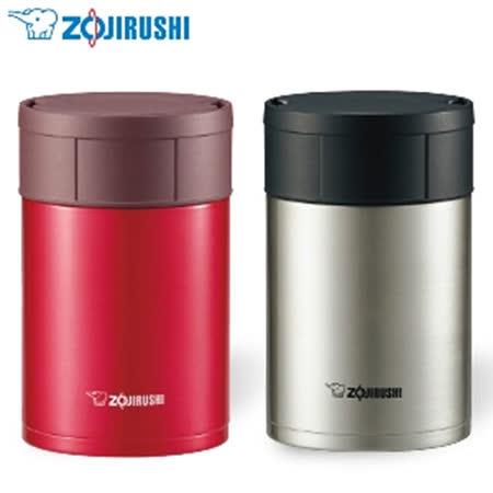 『ZOJIRUSHI』☆ 象印 0.55L可分解杯蓋不鏽鋼真空燜燒杯 SW-HAE55