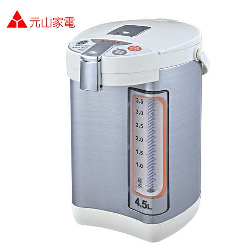 【元山】4.5L 微電腦熱水瓶 3級能源效率 YS-5453APTI