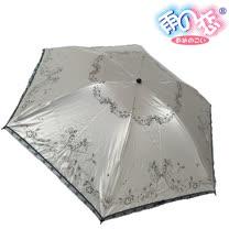 ◆日本雨之戀◆鈦金膠散熱降溫3~5℃摺疊傘 - 相思葉〈香檳金內黑〉遮陽傘/雨傘/晴雨傘/專櫃傘
