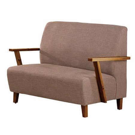 【幸福屋】哈爾斯亞麻布紋皮雙人沙發(兩色可選)