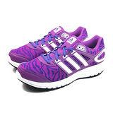 (大童)ADIDAS DURAMO 6 K 慢跑鞋 紫/白-B32722