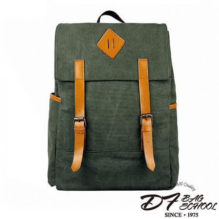 DF BAGSCHOOL - 韓版雙皮帶掀蓋式帆布後背包-墨綠