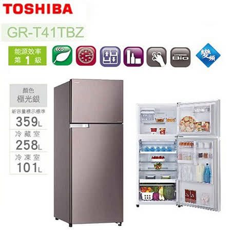★贈好禮★『TOSHIBA』☆東芝 359L二門變頻抗菌電冰箱 GR-T41TBZ