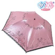 ◆日本雨之戀◆鈦金膠散熱降溫3~5℃摺疊傘 - 相思葉〈粉紅內黑〉遮陽傘/雨傘/晴雨傘/專櫃傘