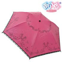 ◆日本雨之戀◆鈦金膠散熱降溫3~5℃摺疊傘 - 相思葉〈玫瑰紅內黑〉遮陽傘/雨傘/晴雨傘/專櫃傘